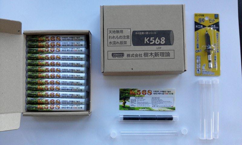 k568_kankoku